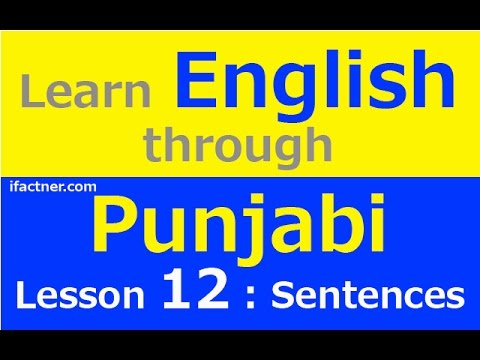 Learn Punjabi to English speaking lesson 12 - Common sentences in English