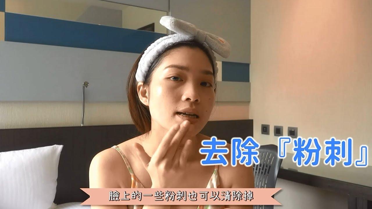 VCi5專業醫美~敏弱/油田肌專用~ 5D煥顏霜 v.ci5 - YouTube