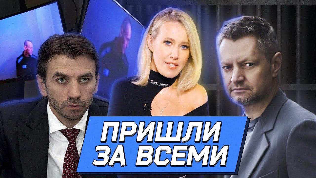 Пивоваров и полиция, ФБК и экстремизм. И за что Путин мстит Абызову. ОСТОРОЖНО: НОВОСТИ!