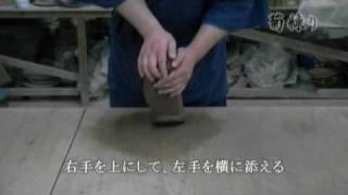 菊練り 動画 完全公開中! TVチャンピオン陶芸王・森裕紀 thumbnail