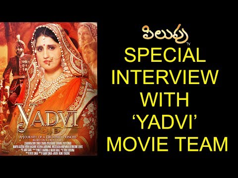Chit chat with Yadvi Movie Team