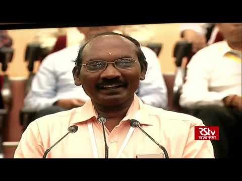 ISRO Chief K Sivan's address on EMISAT launch.