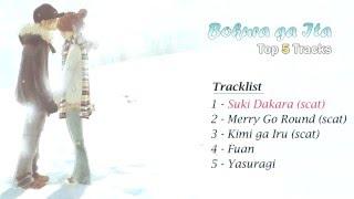 Bokura Ga Ita Soundtrack - My Top 5 Tracks