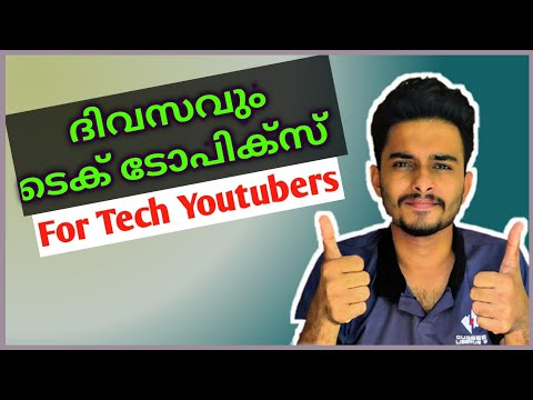 Daily Video Topics For Tech Youtubers | Malayalam Video | RS Tech Vlogs