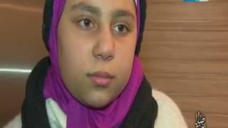 صبايا الخير | طفلة تعانى من مرض خطير لمدة 13 عام بسبب خطأ طبى فى حاجه ملحة للعلاج
