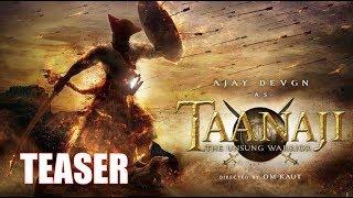 Taanaji Fist Look Teaser: Ajay Devgan In&As The Unsung Warrior In A period War Film|Naati Tomato Tv