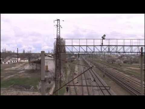 У Криму...