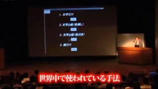 詳しくはこちらをクリックして下さい→http://raku.in/hg8a1d1 川村明宏...