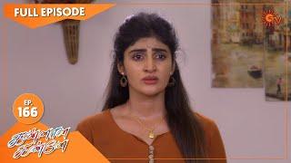Kannana Kanne - Ep 166 | 24 May 2021 | Sun TV Serial | Tamil Serial
