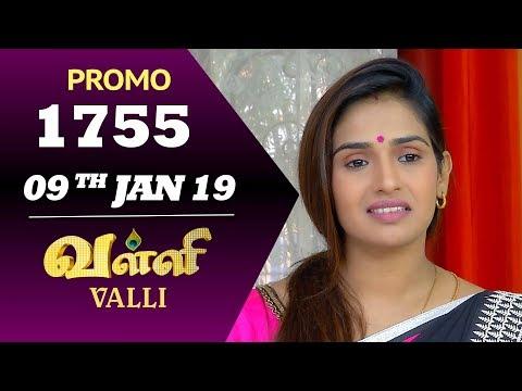 VALLI Promo | Episode 1755 | Vidhya | RajKumar | Ajay | Saregama TVShows Tamil