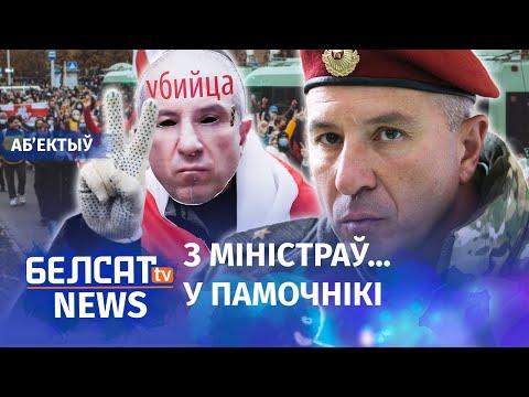 Чаму Лукашэнка замяніў