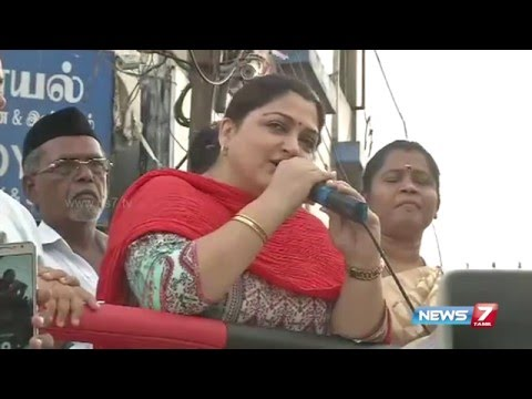Kushboo's election speech at Alandur , Chennai | News7 Tamil