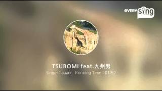 Singer : aaao Title : TSUBOMI feat.九州男everysing, Let's Sing! Sma...