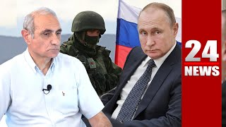 ՌԴ-ն փորձում է կանխել մեծ պատերազմը. Բաքուն ամեն ինչ անում է, որ սահմանի գյուղերի բնակիչները հեռանան