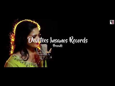 O Meri Jaan Na Ho Pareshan Full Video