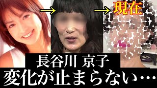 【関連動画】 ☆https://youtu.be/U2CI2mPnpH4 ☆https://youtu.be/URf2vj...