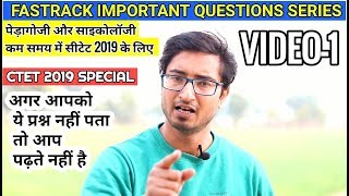 CTET 2019 FASTRACK IMPORTANT QUESTIONS SERIES