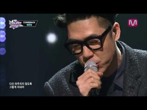 정준일_고백 (Confession by  Jung Jun-il of M COUNTDOWN 2014.1.16)