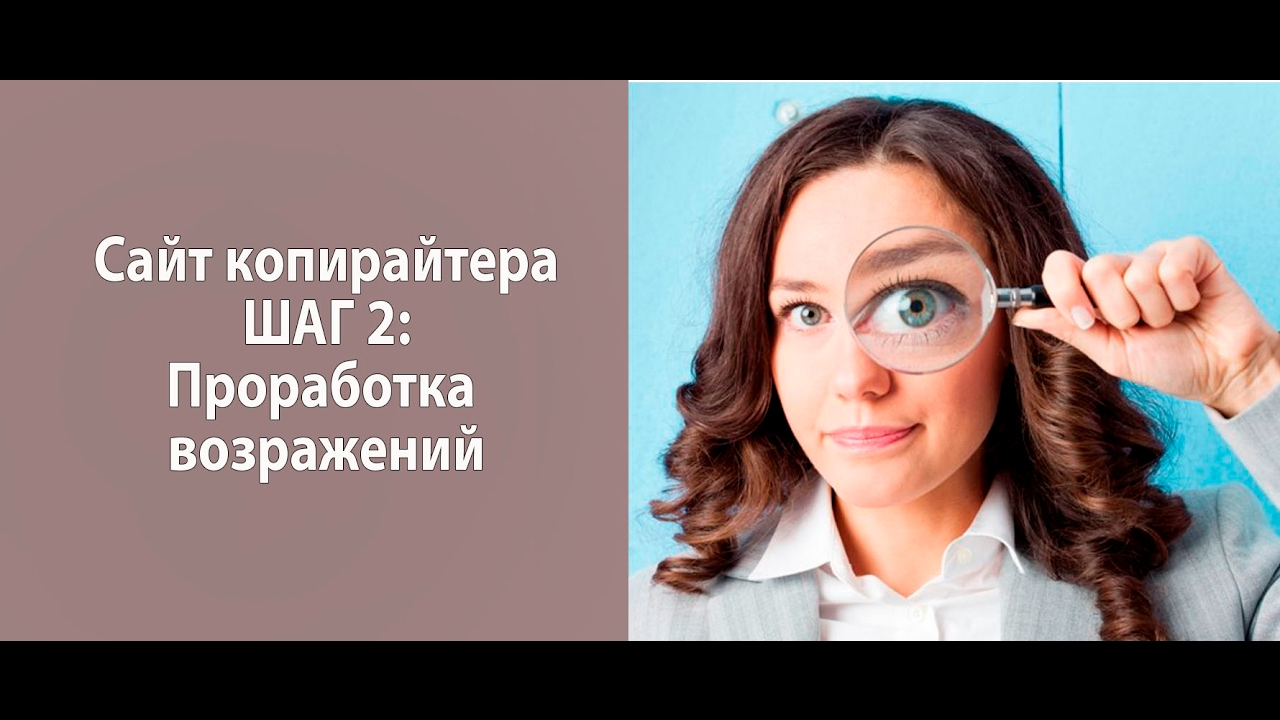 Как дать сайт фрилансеру работа в москве от прямых работодателей удаленная бухгалтером