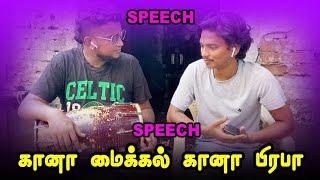 Chetpet Gana Prabha Full Entertainment Exclusive Interview | MEENDHAKARI MEDIA