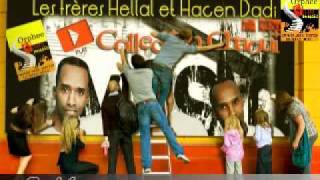 Chanson chaoui - Frères Hellal et Hassan Dadi - Ya Sejrat leryah
