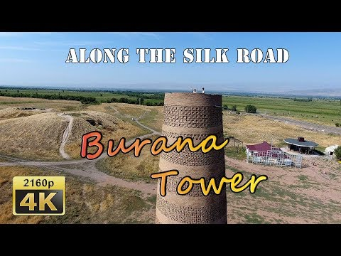 The Burana Tower - Kyrgyzstan 4K Travel Channel