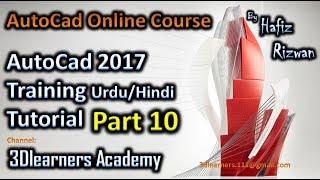 AutoCad 2017 Training Urdu Hindi Tutorial Part 10 | AutoCad Online Course