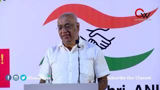 மை இந்தியா பார்ட்டி - புதிய கட்சி தொடங்கிய தொழிலதிபர்| My India Party