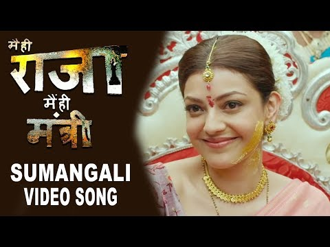 Sumangali Video Song | Main Hi Raja Main Hi Mantri Movie | Rana Daggubati, Kajal Aggarwal