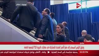 أحمد سيد: الإرهاب أهم أولويات القادة والوفود المشاركة في الدورة الـ 72 للجمعية العامة للأمم المتحدة