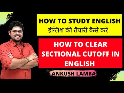 HOW TO STUDY ENGLISH FOR ANY BANK EXAM ||  HOW TO CRACK IBPS PO PRELIMS || 100% SUCCESS [PART-3]