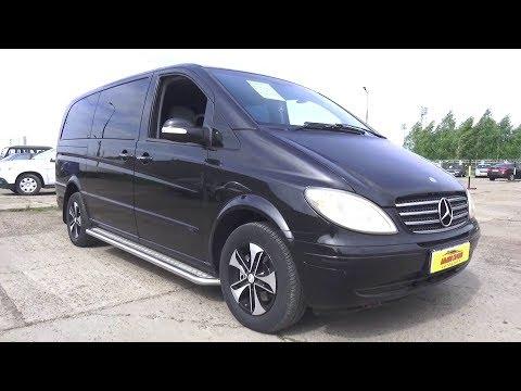 2008 Mercedes-Benz Viano (W639) 2.2L (150). Обзор (интерьер, экстерьер, двигатель).
