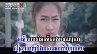 SD VCD Vol 168 || 05. Chat Tuk Chea So Bun - Jame