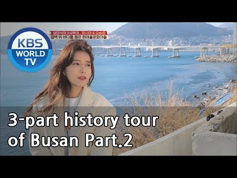 3-part history tour of Busan Part.2[Battle Trip/2019.03.17]