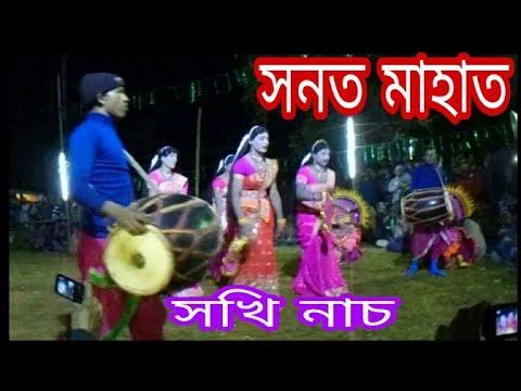 Sanat Mahato Sokhi Nach !! Purulia chhau...