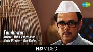 Ani...Dr. Kashinath Ghanekar | Tumhawar | Sumeet Raghvan | Amruta Khanvilkar| Releasing 8th November