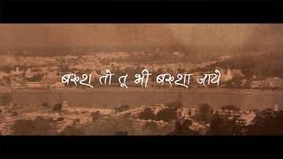 Meda Ishq | Bhairavas Studio Live Session