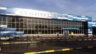 Аэропорт Симферополя, Крым. Июнь 2016.(, 2016-06-16T04:15:59.000Z)
