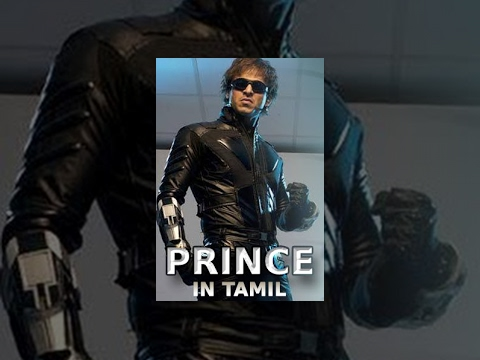 Prince (Tamil Dubbed) - with Eng Subtitle  | Vivek Oberoi |