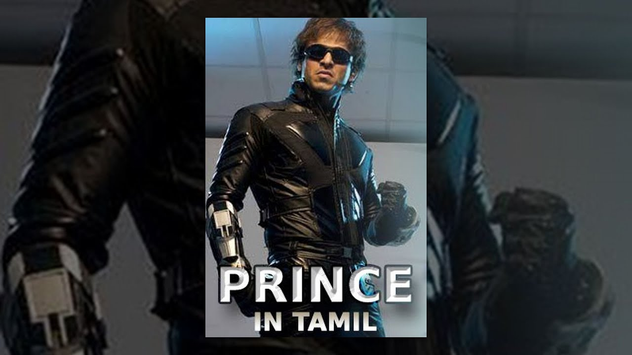 Download Prince (Tamil Dubbed) - with Eng Subtitle  | Vivek Oberoi | Nandana Sen | Aruna Shields