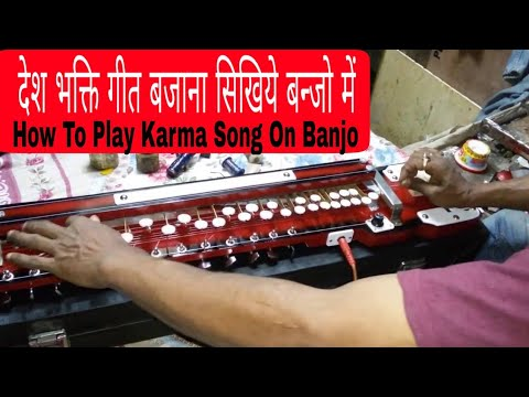 How To Play Karma Song On Banjo For Beginner (Hindi)