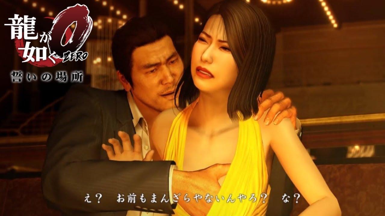 """第7話 """"乳をがっつり触るゴリラ""""『龍が如く0』#7"""