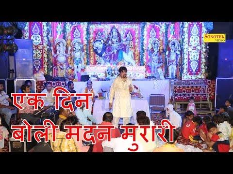 Shabajag Pur || एक दिन बोली मदन मुरारी || Ek Din Boli Madan Murari || Live Jagran || Hindi Bhajan