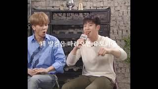 [Block B] 피오가 부르는 송민호 아낙네 (feat.의도치않은 퉁퉁이) #shorts