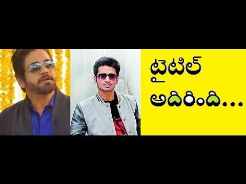 Is Nagarjuna's Next Movie A Multi Starrer? | Nikhil | Chandu Mondeti | Telugu Movies 2017