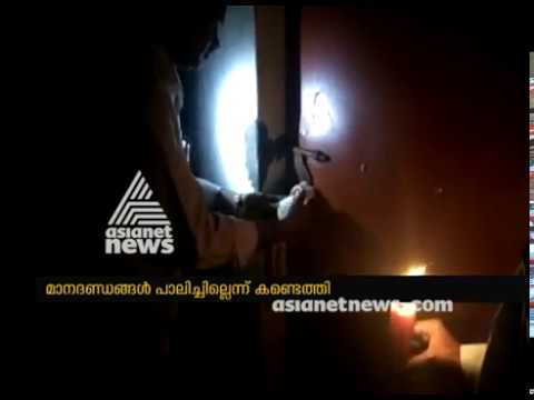 Food and safety department seals illegal drinking water factory in Thrissur