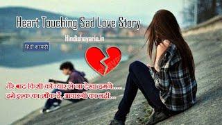 Pehla Din Gaya Phir Raat Gayi best WhatsApp status.....??