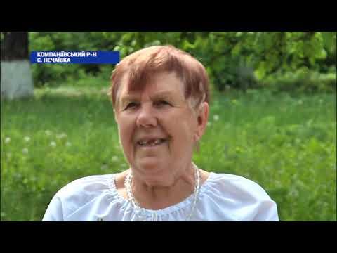 UA: Кропивницький: Баба Єлька