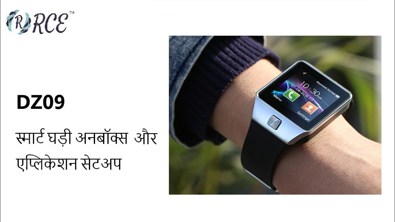 Rce Dz09 Smart Watch Overview And Application Setup In Hindi