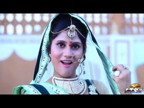 JAD DEKHU New Version | HQ VIDEO Song | Sonu Kawar | Rajasthani New Song 2016 | RDC Rajasthani